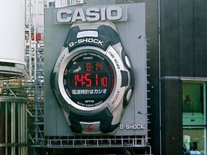 Casio wall